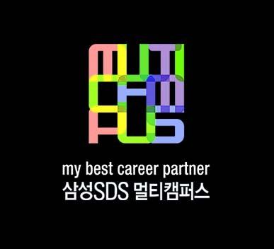 삼성SDS 멀티캠퍼스 Social Profile