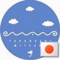 高橋満 (たかまん or ぶりまん) | Social Profile