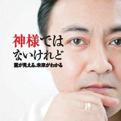 柳澤諒 | Social Profile