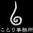 The profile image of Kotori_Co