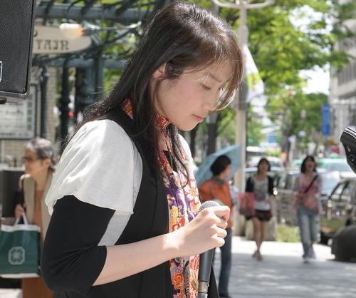 涼夏 Social Profile