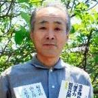 山崎隆敏 Social Profile