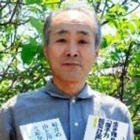 山崎隆敏 | Social Profile