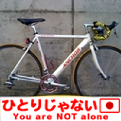 tsuno | Social Profile