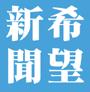 毎日新聞・東日本大震災希望新聞取材班 Social Profile