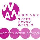 ウィメンズ アクション ネットワーク Social Profile
