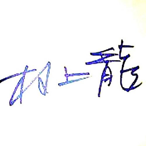 村上龍 Social Profile