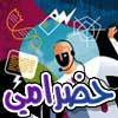 Syed Idrus Al-Haddad | Social Profile