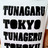 @yukisyukisyukis