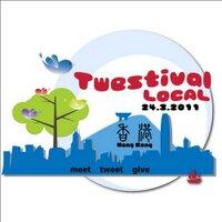 Twestival Hong Kong | Social Profile