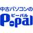中古パソコン P-pal