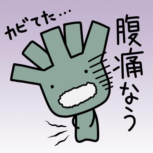 ponponpainer / ぽんぺい Social Profile