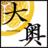 @umeda_ohoku