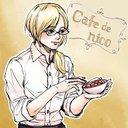 ちーこ【Cafe de nico】