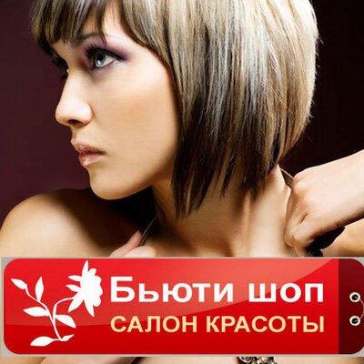 saloni-intim-uslug-dlya-zhenshin