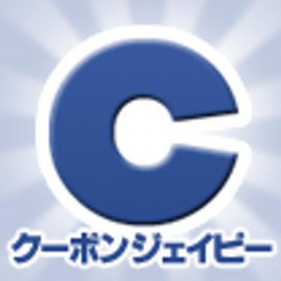 COUPON-JP(クーポンJP) | Social Profile
