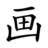 kensaku_image