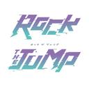 ROCK THE JUMP公式