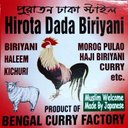 🐔BENGAL CURRY FACTORY🐔