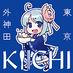 きいちちゃん Social Profile