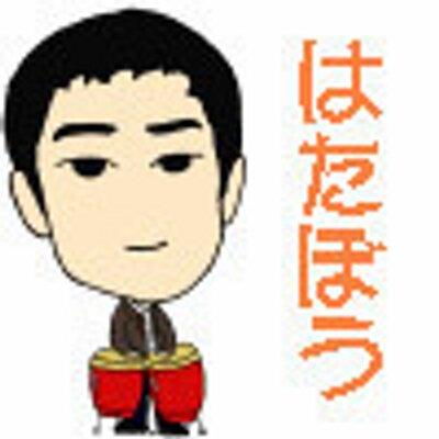 波田野岳彦 | Social Profile