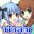 tinami_info