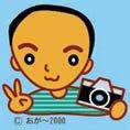にしきん | Social Profile