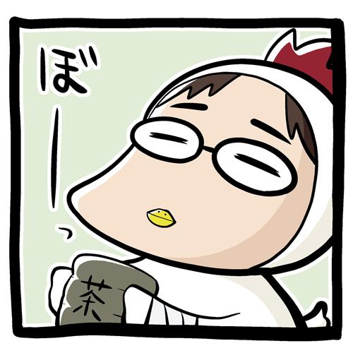 日暮茶坊 Social Profile
