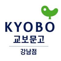 교보문고 강남점 | Social Profile