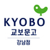 kyobobook_gn