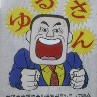 浜崎 伊南 HAMASAKI Ina | Social Profile