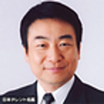 田中忍  | Social Profile