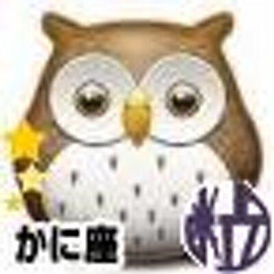 喜久鈴 | Social Profile