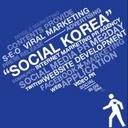 socialkorea1