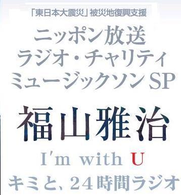 I'm with U Social Profile