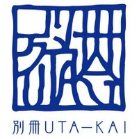 別冊UTA-KAI_10/1@上野野音 | Social Profile