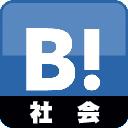 はてブ新着エントリー(社会) Social Profile