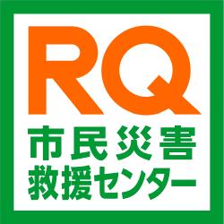 RQ市民災害救援センター Social Profile