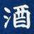 The profile image of kisoya_sake