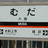 koshimiya