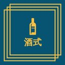 RyomaK@酒式研究所らへん