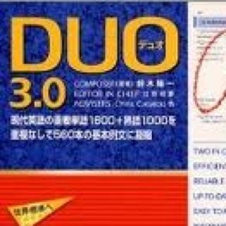 つい☆DUO Social Profile