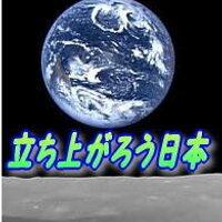 神田@農山漁村三重 | Social Profile
