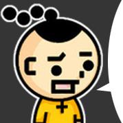 セキネユウスケ Social Profile