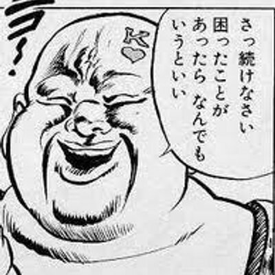 近藤裕一 | Social Profile