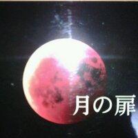 石持浅海 | Social Profile