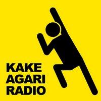 かけあがりラジオ   Social Profile