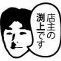 渕上清志 | Social Profile