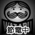 WATARU IIZUKA™ Social Profile