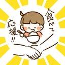 【公式】コロナ支援!食品ロスを食べて応援✨